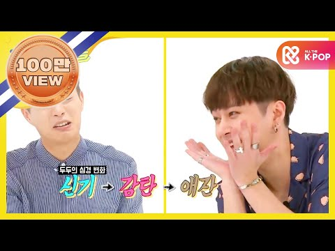 (Weekly Idol EP.257) 'BEAST, Show Me The Credit card' battle of charm