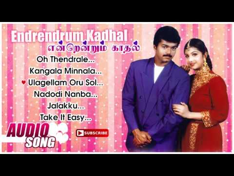 Endrendrum Kadhal Tamil Movie | Audio Jukebox | Vijay | Rambha | Manoj Bhatnagar | Music Master