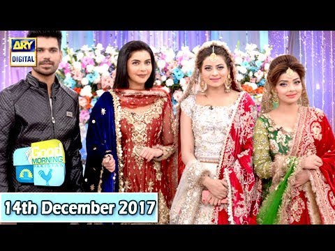 Good Morning Pakistan - 14th December 2017 - ARY Digital Show