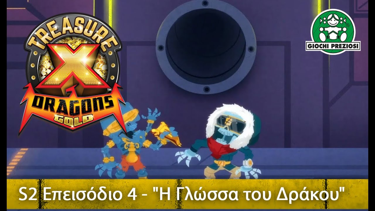 Giochi Preziosi Hellas | TreasureX Dragons Gold - Επεισόδιο 4