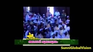 Repeat youtube video സ്വഹീഹായ ഹദീസ് സ്വീകരിക്കാന് എന്ത് കൊണ്ട് മുജാഹിദിനു സാധിക്കുന്നില്ല?