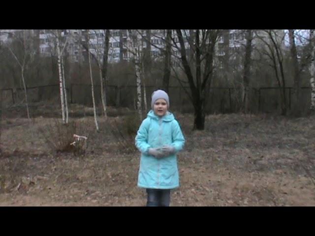 Изображение предпросмотра прочтения – МирославаБабкина читает произведение «Черёмуха» С.А.Есенина