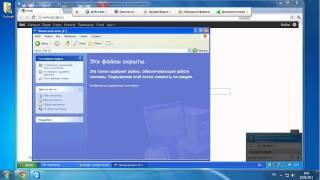 видео Удаленное администрирование, обслуживание серверов