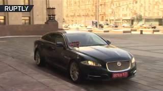 Британский посол прибыл в МИД России
