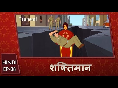 Shaktimaan Animation Hindi - Ep#08