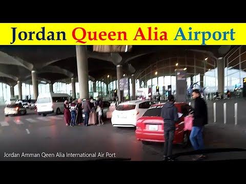 Jordan Amman Queen Alia International Airport مطار الملكة علياء الدولي #KMHO VLOG 