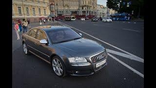 Audi S8 V10. ТО за 30000р!!!!!