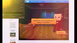 Взлом игры в вк 'Кубезумие 2 Война Зомби 3D шутер онлайн'