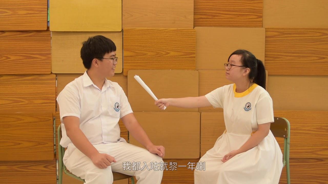 2019-2020 圓玄二中中樂團年度大片 《中樂透視》 - YouTube