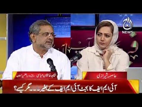 Shahid Khaqan Abbasi Exclusive Interview with Asma Shirazi | Faisla Aap Ka | 10 June 2021 | Aaj News