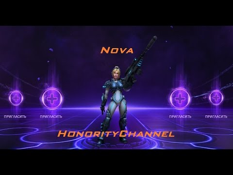 видео: heroes of the storm - Обзор/гайд на героя nova