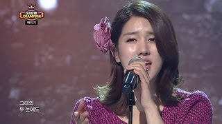 Baechigi - Shower of tears, 배치기 - 눈물샤워, Show champion 20130206