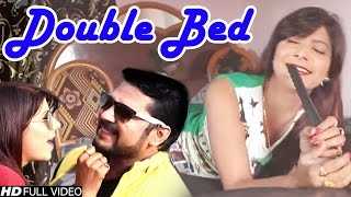 Double Bed   Brand New Haryanvi Song 2016   Pooja Hooda Latest Song   Jaji King, Sushila Nagar