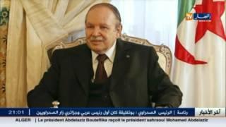 عبد العزيز بوتفليقة يستقبل الرئيس الصحراوي محمد عبد العزيز