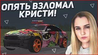ОПЯТЬ ВЗЛОМАЛ КРИСТИ! ТЕСТИРУЕМ BMW M4! (CRMP | GTA-RP)