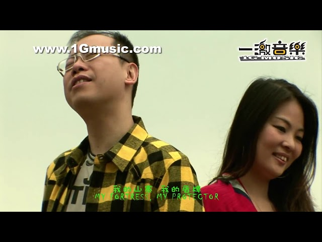 To The Skies MV  陳立業 鄧婉玲