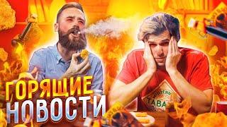 ГОРЯЩИЕ НОВОСТИ // Усачев и Кшиштовский на КЛИККЛАК