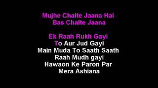 musafir hoon yaaron karaoke with lyrics