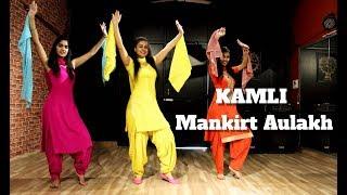 Kamli | Mankirt Aulakh | Bhangra | prop | choreography | Ripanpreet sidhu | THE DANCE MAFIA
