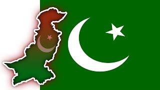 HARİTA ÜZERİNDE PAKİSTANA GİTMEK! (Baştan Sona Pakistan!)