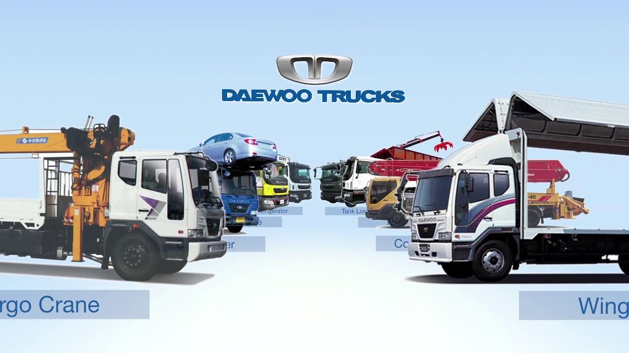 Daewoo Trucks PR Movie의 사본