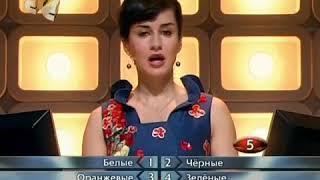 Самый умный Суперфинал кадет зина-весна 04 09 2011
