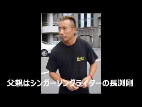 長渕 剛 息子 死亡