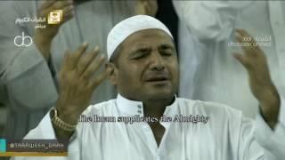 دعاء خاشع لقنوت ليلة 14 رمضان 1437 : الشيخ ماهر المعيقلي