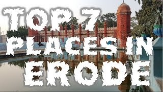 Top Seven Tourist Places To Visit In Erode  - TamilNadu