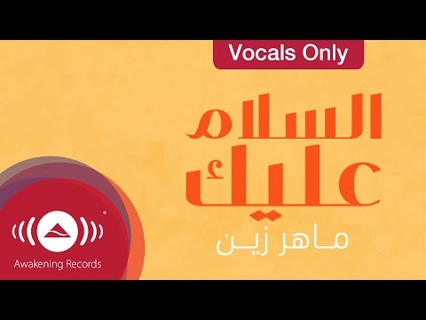 Maher Zain - Assalamu Alayka | Vocals Only (Lyric)