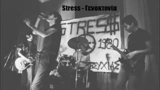 Top 10 Greek Punk Songs || Τα 10 Καλύτερα Ελληνικά Πανκ Τραγούδια (Vol. 2)