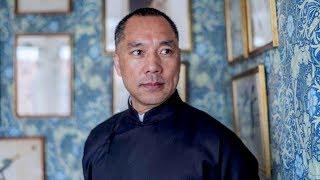 China's Mysterious Billionaire, Guo Wengui | China Uncensored