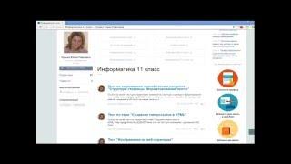 Презентация сайта multiurok.ru/infotest