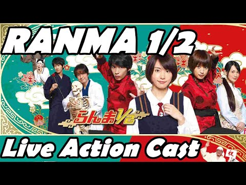Ranma 1/2 Live Action Cast