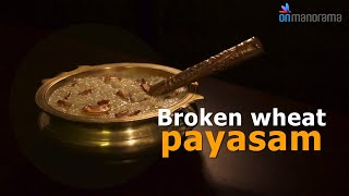 payasam recipe in telugu