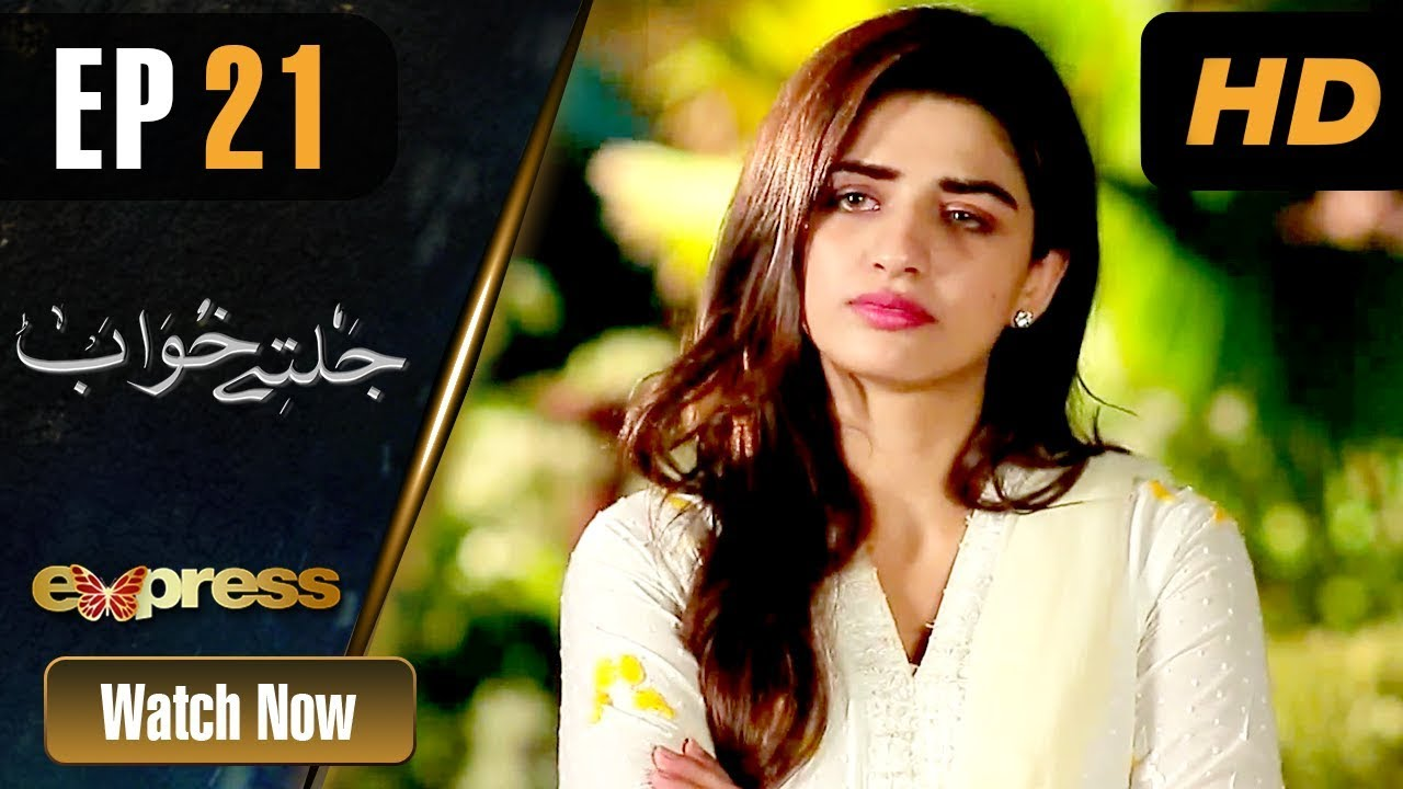 Jaltay Khwab - Episode 21 Express TV Dec 3