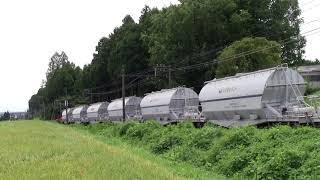 三岐鉄道三岐線501列車(富田~東藤原)ED5081+ED5082+ホキ1000フライアッシュ