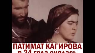 Патимат КАГИРОВА снималась в фильме