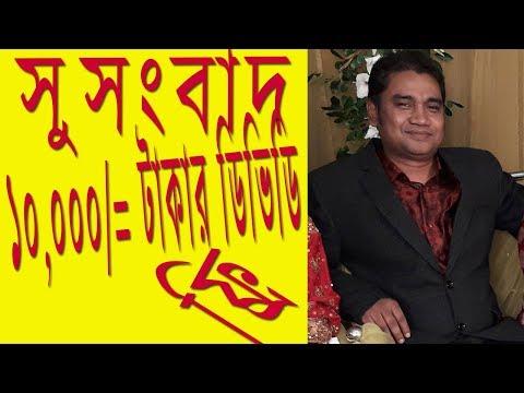 Free Paid Dvd ১০,০০০/= টাকার ডিভিডি ফ্রি    Best CPA Marketing Tutorial in Bangla thumbnail