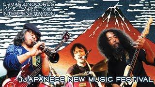 Japanese New Music Festival 2017 (Tatsuya Yoshida (Ruins), Makoto K...