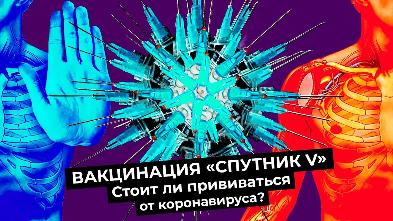 Почему Россия  не Израиль в мире прививок  Как теория заговора замедляет распространение Спутник V