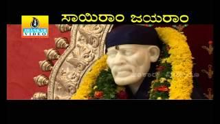 Sai Hare Sri Sai Hare - Sairam Jayaram