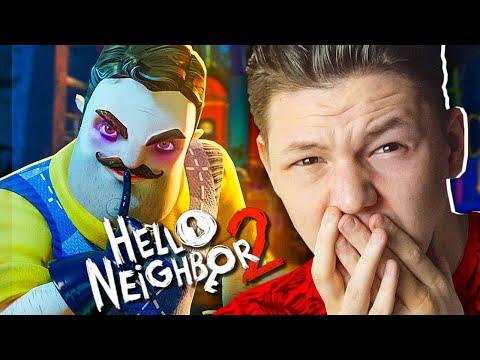 НУБ И ПРИВЕТ СОСЕД 2 I Hello Neighbor 2 Alpha 1