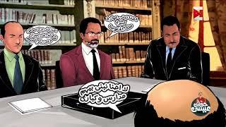 حوش عيسى - السر من وراء بناء برج القاهرة thumbnail