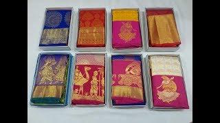 Latest kanchi Wedding Collection 2019   New Designer Kanchipuram Silk Sarees Collection 2019
