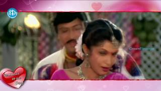 Ramya Krishna, Mohan Babu Romantic Song    Romance of the Day