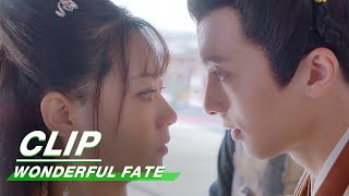 Clip: Yun Yi Threatens Li To Behave Herself | Wonderful Fate EP03 | 奇妙的命运呀 | IQiyi