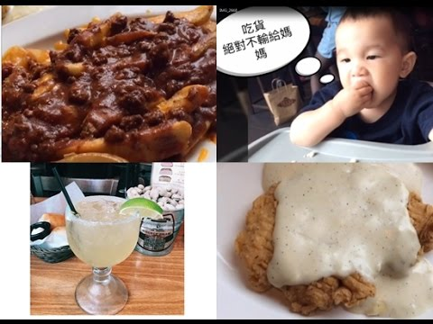 151130 Loving Texas Roadhouse @ Taipei