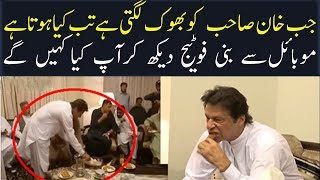 Imran khan eating style is so simple