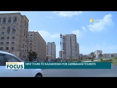 Новые туры в Казахстан из Азербайджана